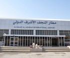 تفاصيل قرارات مجلس النجف بخصوص مطار المحافظة