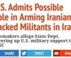 صحيفة أميركية: واشنطن تقرّ بتعهدها في تسليح جماعات مدعومة إيرانيا بالعراق