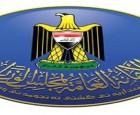الحكومة تكشف تفاصيل قرار تأجيل استيفاء الرسوم الجمركية للسلع المستوردة باسم الوزارات