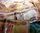 موقف غريب للبنك المركزي من تداول العملة التالفة!!