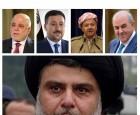 العبادي والصدر وعلاوي والخنجر وممثل بارزاني يجتمعون في بغداد قريبا