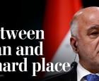 واشنطن بوست: ترامب يضع العراق فى مأزق بسبب إيران