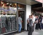 طهران: مخطط أمريكي لتهجير رؤوس الأموال