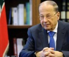 الرئيس اللبناني: تشكيل الحكومة بات قريبا جدا