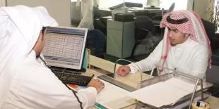 مصرف عراقي في السعودية لتعزيز البنية المالية لبغداد