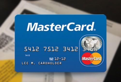 الرافدين يعلن اصداره بطاقة الماستر كارد الدولية للموظفين والمواطنين