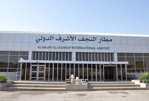مطار النجف يُحال إلى الإستثمار... والسّبب فساد في الإدارة!