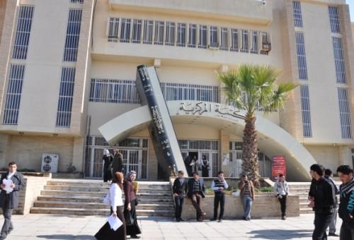 تنظيم داعش يهدم جامعة الموصل العريقة وينهب محتوياتها