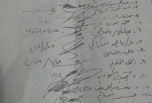 """منتسبو الدفاع من حملة الشهادات يناشدون عبر """"العالم الجديد"""" الحكومة بالموافقة على طلب تحويلهم الى الوزارات المدنية"""