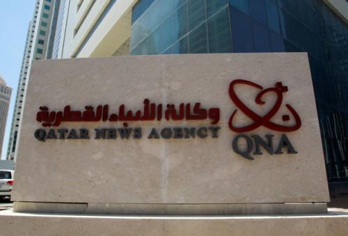 الإمارات تنفي تورطها في اختراق وكالة الأنباء القطرية