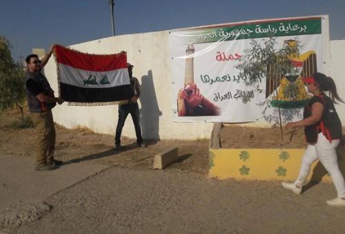 (الديمقراطي الكردستاني) يحتجز لساعات 24 ناشطا مدنيا زار (بعشيقة) بتخويل من رئاسة الجمهورية