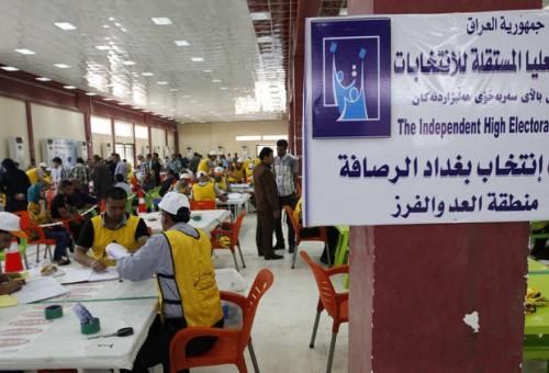 (العالم الجديد) تنشر أسماء جميع المرشحين في الانتخابات العراقية