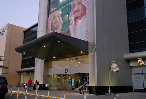 السعودية: سنفتتح قريبا قنصليتنا العامة في البصرة