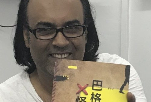 سعداوي.. أول روائي عراقي بدخل القائمة القصيرة لجائزة بوكر الدولية