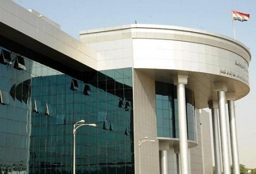 مجلس القضاء يسمي رئيسا ونائبا لمجلس المفوضين في مفوضية الانتخابات