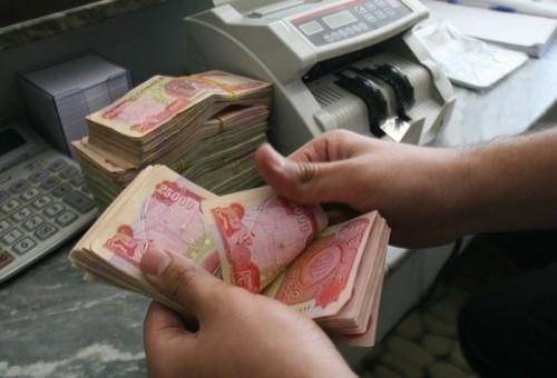 فروع مصرف الرافدين المخصصة لمنح سلفة الخمسة والعشرة ملايين دينار لموظفي الدولة