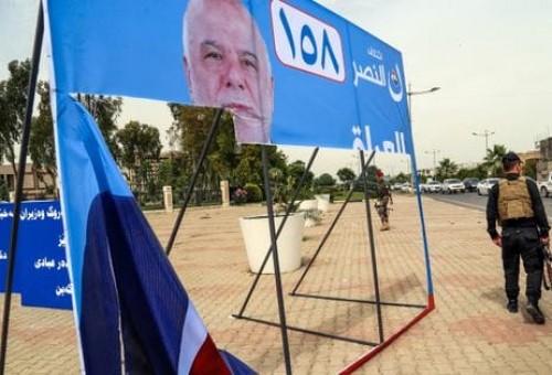 واشنطن بوست: احتجاجات العراق تُفقِد العبادي الولاية الثانية