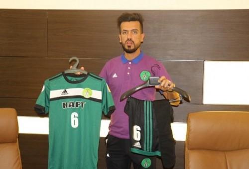 النفط بالأخضر أمام الصفاقسي في كأس العرب