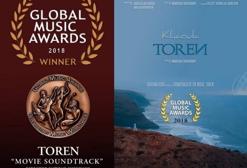 العراقي نوزاد شيخاني يحصد ميدالية (جوائز الموسيقى العالمية) عن أغنية فيلمه (تورن)