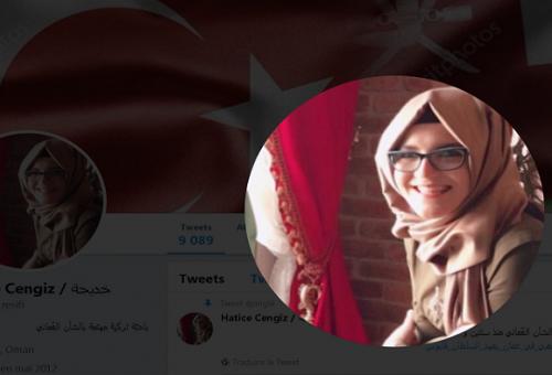 من هي التركية خطيبة جمال خاشقجي التي كثر الحديث عنها مؤخرا؟