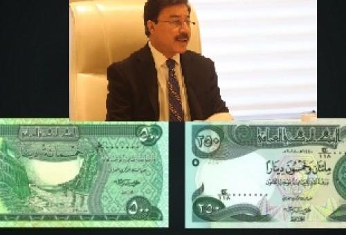 البرلمان ينظر في طلب إيقاف تداول العملة الجديدة