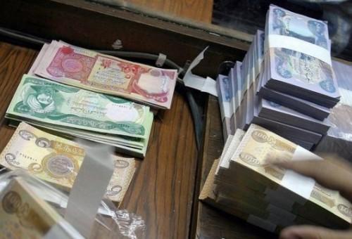 البنك المركزي: حذف الاصفار ما زال قائما والكتلة النقدية تبلغ 44 ترليون دينار