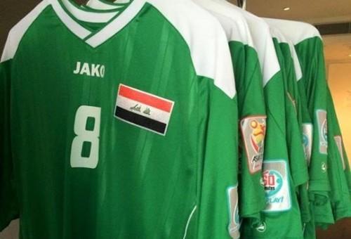 لهذا السبب سيرتدي اسود الرافدين قمصان جاكو في كأس آسيا