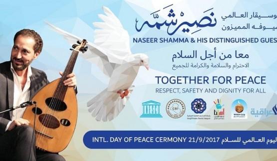نصير شمة ونخبة من موسيقيي العالم يحيون غدا حفلا في بغداد