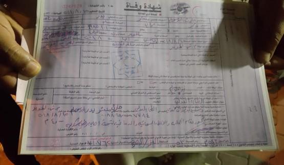 """شهادة وفاة المتظاهر البصري تؤكد تعرضه للضرب.. وأهالي """"الهوير"""" يصعدون احتجاجاتهم"""