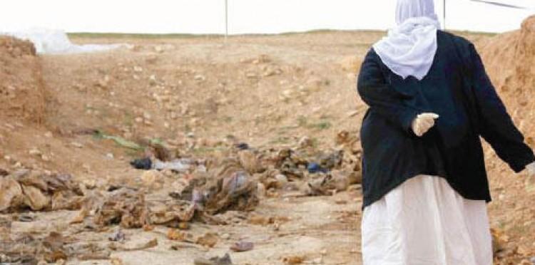 """مصدر يكشف لـ""""العالم الجديد"""" سبب انسحاب الفريق المختص بفتح أول مقبرة جماعية للايزيديين في سنجار"""